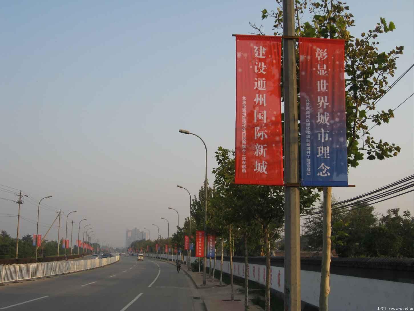 街道路旗尺寸